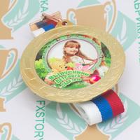 Медаль выпускника детского сада 70 мм. Металл (артикул 871511273)