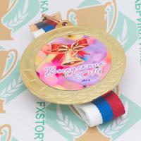 Медаль выпускника детского сада 70 мм. Металл (артикул 865411212)