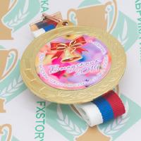 Медаль выпускника детского сада 70 мм. Металл (артикул 865311211)