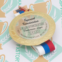 Медаль выпускника детского сада 70 мм. Металл (артикул 869211250)