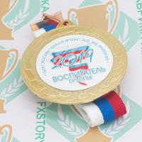 Медаль выпускника детского сада 70 мм. Металл (артикул 870711265)