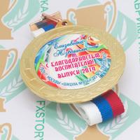 Медаль выпускника детского сада 70 мм. Металл (артикул 870411262)