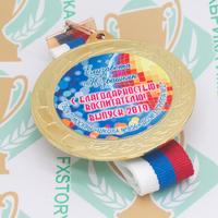Медаль выпускника детского сада 70 мм. Металл (артикул 868811246)
