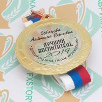 Медаль выпускника детского сада 70 мм. Металл (артикул 869411252)