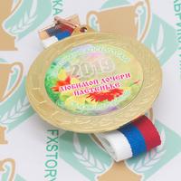 Медаль выпускника детского сада 70 мм. Металл (артикул 871211270)