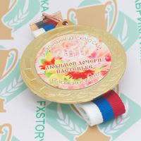 Медаль выпускника детского сада 70 мм. Металл (артикул 871111269)