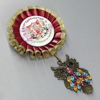 "Наградная розетка Премиум (тёмно-красная) не именная ""Мудрая сова"" (артикул 939611958)"
