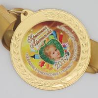"""Медаль """"Посвящение в первокласснику"""", новинка, мод.2 фото"""