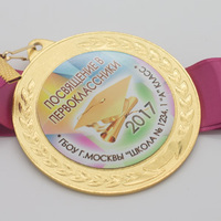 """Медаль """"Посвящение в первокласснику"""", новинка, мод.10"""