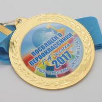 """Медаль """"Посвящение в первокласснику"""", новинка, мод.18"""