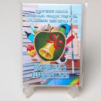 """Видеосъемка """"1 сентября"""""""