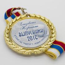 "Медали ""Premium"" 2016"