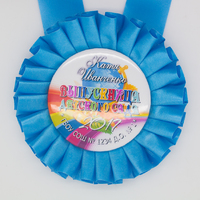 Розетка-медаль наградная, именная, голубая. (артикул 70149040)
