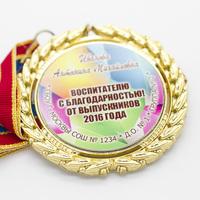 """Медаль премиум с лентой триколор """"С благодарностью"""""""