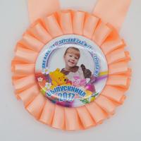 Розетка-медаль наградная, с фото, персиковый. (артикул 70219047)