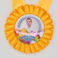 Розетка-медаль наградная, с фото, желтая. (артикул 70109036)
