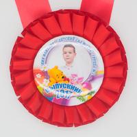 Розетка-медаль наградная, с фото, красная. (артикул 70139039)