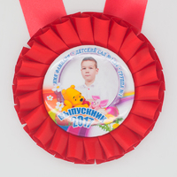 Розетка-медаль наградная, с фото, красная.
