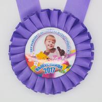 Розетка-медаль наградная, с фото, фиолетовая. (артикул 70179043)