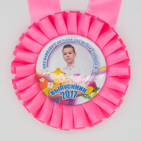 Розетка-медаль наградная, с фото, розовая. (артикул 70039029)