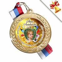 """Медаль золотая именная с полноцветной металлической вставкой """"Выпускник детского сада"""" 70 мм (с фото ребёнка)"""