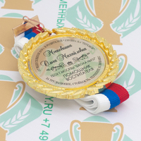 Медаль выпускника детского сада Premium70. Металл (артикул 900811566)