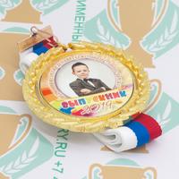 Медаль выпускника детского сада Premium70. Металл (артикул 877511333)