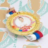 Медаль выпускника детского сада Premium70. Металл (артикул 877811336)