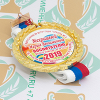 Медаль выпускника детского сада Premium70. Металл (артикул 880411362)