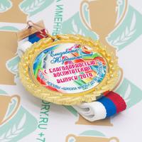 Медаль выпускника детского сада Premium70. Металл (артикул 881611374)