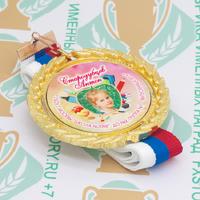 Медаль выпускника детского сада Premium70. Металл (артикул 878211340)