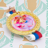 Медаль выпускника детского сада Premium70. Металл (артикул 875811316)