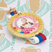 Медаль выпускника детского сада Premium70. Металл (артикул 877911337)