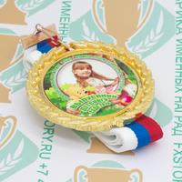 Медаль выпускника детского сада Premium70. Металл (артикул 880911367)