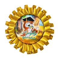 Наградная розетка Праздник букваря (артикул 924411806)