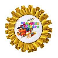 Наградная розетка Праздник букваря (артикул 924611808)