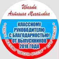 Вставка в кубок Выпускника 9-11 класс (артикул 74769765)