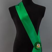Лента наградная с розеткой. Цвет зеленый папоротник.