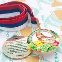 Медали именные для детского сада. Двухсторонние. С фото. (артикул 70519077)