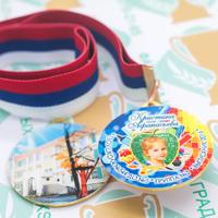 Медали именные для детского сада. Двухсторонние. С фото. (артикул 70559081)