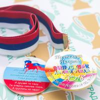 Медали именные для детского сада. Двухсторонние. (артикул 70579083)