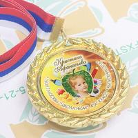 Медали именные металл. Выпускник 4 класса. Premium (артикул 72899453)