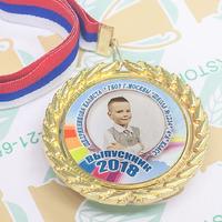 Медали именные металл. Выпускник 4 класса. Premium (артикул 72789442)