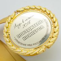 """Медаль премиум """"Победитель конкурса"""" 70 мм. лента золото."""