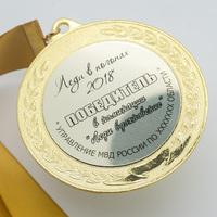 """Медаль max """"Победитель номинации"""" 70 мм. лента золотая."""