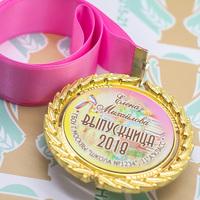 Медаль выпускника 9-11 класса Premium (артикул 74499637)