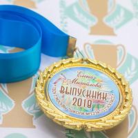 Медаль выпускника 9-11 класса Premium (артикул 74489636)