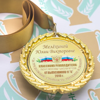 Медаль выпускника 9-11 класса Premium (артикул 74429630)