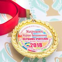 Медаль выпускника 9-11 класса Premium (артикул 74439631)