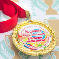 Медаль выпускника 9-11 класса Premium (артикул 74409628)